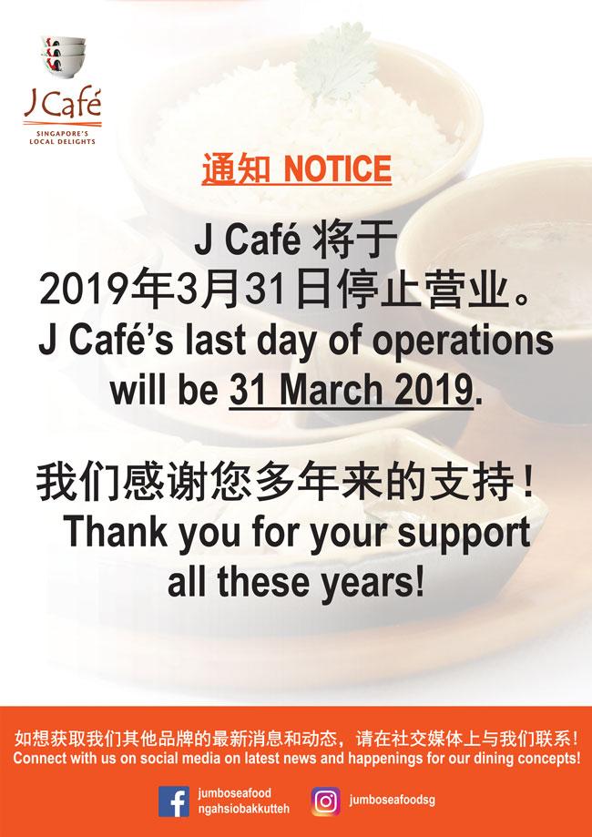 J Café
